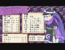 【卓ゲ松さんSW2.0】リルドラ数字松のとある冒険 1-1【GM長男】