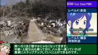 【ゆっくり】ポケモンGO 雪の赤岳(八ヶ岳)山頂攻略RTA(前半)