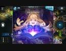 Re:オズと魔法使いと深海の女王とサタンOTK