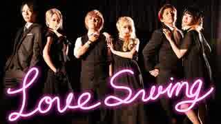 【みうめ・メイリア・217+SLH3人】Love S