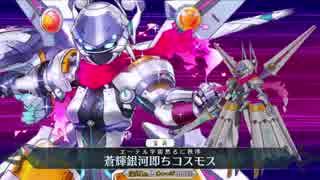 【FGO】水着 謎のヒロインXX 宝具+EXモーション スキルまとめ【Fate/Grand Order】