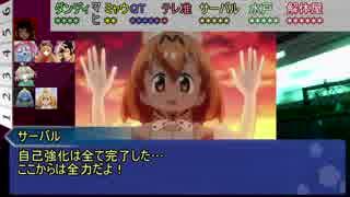【シノビガミ】ふたくちで夜汽車:後編