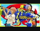 【A3!】夏組第3回公演「進め!パイレーツ」踊ってみた【オリジナル振り付け】 thumbnail