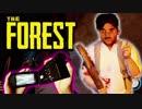 【サバイバルホラー】四人でThe Forestをカオスサバイバル実況#10
