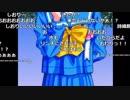 【YTL】うんこちゃん『ときめきメモリアル』part13(終)【2018/08/16-17】