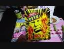 【化学飯テロ】ペヤングからしMAX【混ぜてみた雑談】