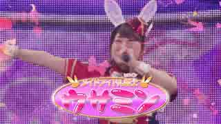 【SSA公演DAY1】THE IDOLM@STER CINDERELL