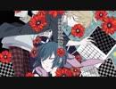 【レン&KAITO】サイレンに眠る【オリジナル】