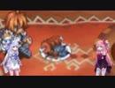 【サモンナイトエクステーゼ】琴葉姉妹は一心同体!?【VOICEROID実況】Part2