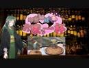 [恋も酒も人を熱くし]琴葉姉妹と、お家で一杯[明るくし、くつ...