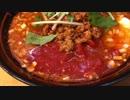 とてもサッパリなトマト担々麺(五反田の梟)【毎日ラーメン勉強会 十五軒目】