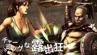 ∵∴美女と野獣の協力アクションゲーム 1∴∵