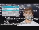【YTL】うんこちゃん『ウイニングイレブン2018』part57【2018...