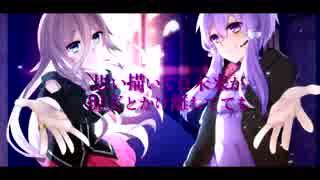 【結月ゆかり&IA】 N.X.T. 【オリジナル】