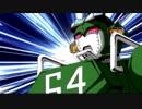 ゲッP-X◆70年代風ロボットアニメSTG 外伝 終【ゆっくり]【スタッフの本気