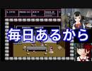 ニート系Vチューバー爆誕!!【ドラスレ4】