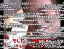【元動画全コメ付】うんこちゃん『ポケモン6画面で一気にク...