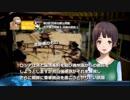 【FNW】今さら聞けない日本の領土問題 その3「北方領土問題2 日ソの歴史」