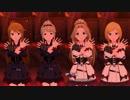 【ミリシタ】夜想令嬢 -GRAC&E NOCTURNE-「昏き星、遠い月」【ソロMV(編集版)】