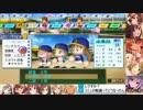 7月のシンデレラ栄冠ナイン part.16  【3年目4月~7月】