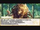 【卓m@s/ゆっくりTRPG】邪眼姫ウィズアナイトメア!9-4【SW2.0】