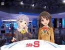 茶番ボツ動画・カルトS