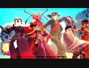 【Fate/MMD】美脚戦隊アヴェンジャー【復讐者の夏休み】