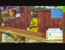 [PS4] 優しい愛 . 007-07 (7/7) [Sims4] (046) … Co:118