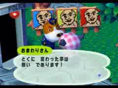 ◆どうぶつの森e+ 実況プレイ◆part73