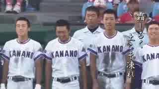 金足農業×近江 第100回全国高等学校野球選手権記念大会 ツーランスクイズ