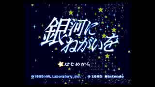 [二人実況] 星のカービィグダグダスーパーデラックス part7