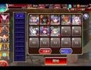 千年戦争アイギス チャレンジ:【EX】杖と弓1【☆3×イベ白以下】