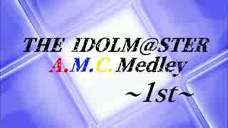 【メドレー】THE IDOLM@STER A.M.C.Medley