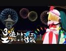【ポケモンUSM】3流トレーナーのエンジョイ対戦USM編 4