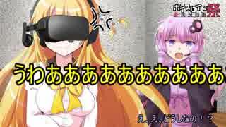 【VOICEROID非実況動画祭】ぼいろぐ 第4