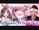 【松岡修造】Shuzo,Morning【Kizuna AI】