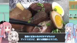 第一回KOTONOHA食堂 -豚の角煮定食-【第四