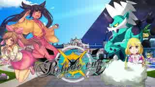 【ポケモンUSM】ディア☆マギNEXT step7 Pr