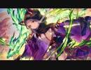 護国真龍・スカーサハは「3」【シャドウバース/Shadowverse】