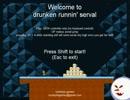 Drunken Runnin' Serval(けものフレンズアクションゲーム)