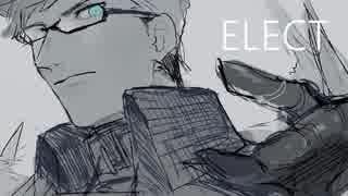【Fate/UTAU】ELECT【シグルド】