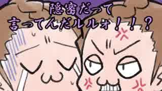 【ゆっくり実況】ひっそりDbD Part2【Dead