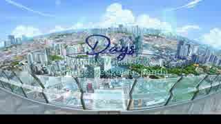 ➢夜永-Days 【MUSIC VIDEO】