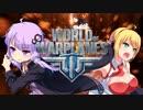 【WoWp】焼き加減はブルーレア Part.3【VOICEROID実況】