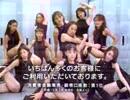 ≪懐かCM≫2002年5月の関東地方CM集