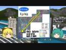 【A列車で行こうEXP】ゆっくり実況 白川鉄道開発記 part15