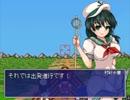 【東方マリオRPG】MAD作者が『東方少女綺想譚』を初見実況プレイ Part58