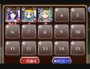 決戦のバトルロイヤル【千年戦争アイギス 巨像王子+フーコ+銀ユニ】