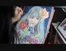 【描いてみた】水彩イラストメイキング 「Stardust」