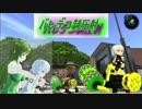 【Splatoon2】六導玲霞とジャック・ザ・リッパーのバレデコ制...